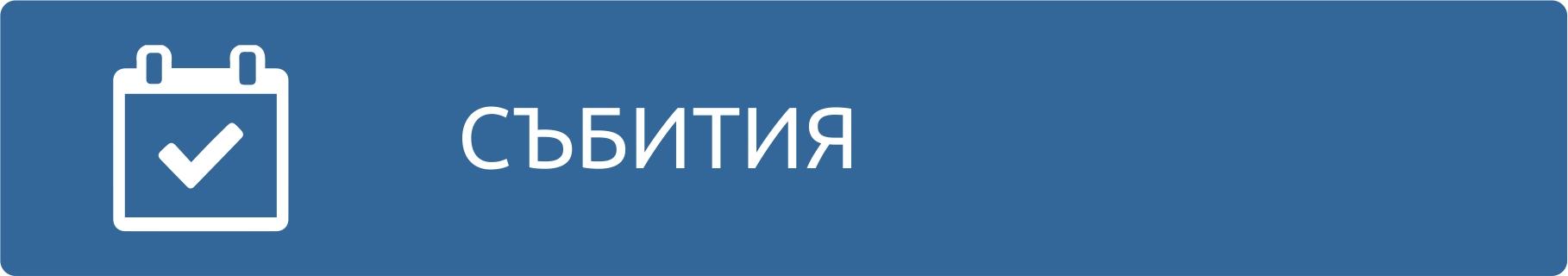 Button_Subitia